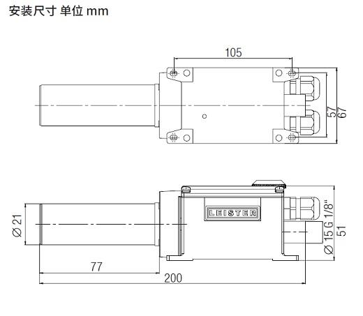 LHS 15安装尺寸.jpg