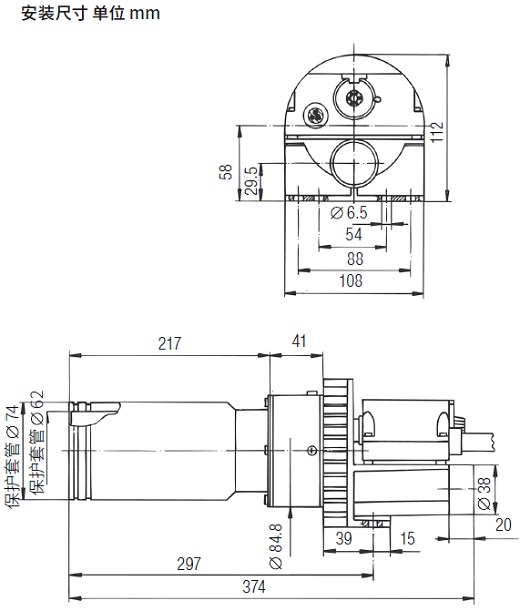 LE 5000 HT安装尺寸.jpg
