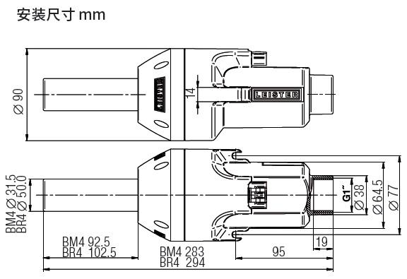点火器安装尺寸.jpg